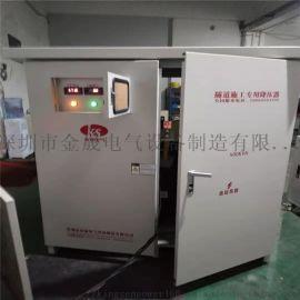 金晟隧道升压增压器 隧道施工升降压变压器630KVA解决远距离压降问题