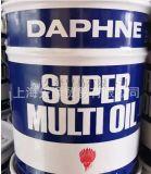 出光机械油DAPHNE SUPER MULTI OIL 2M