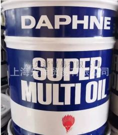出光机械油DAPHNE SUPER MULTI OIL 2M