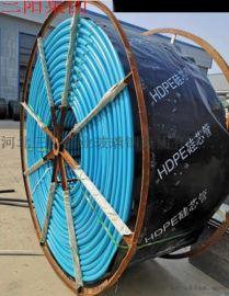 HDPE硅芯管 高速公路用硅芯管 高速公路用电缆护套管 彩色硅芯管