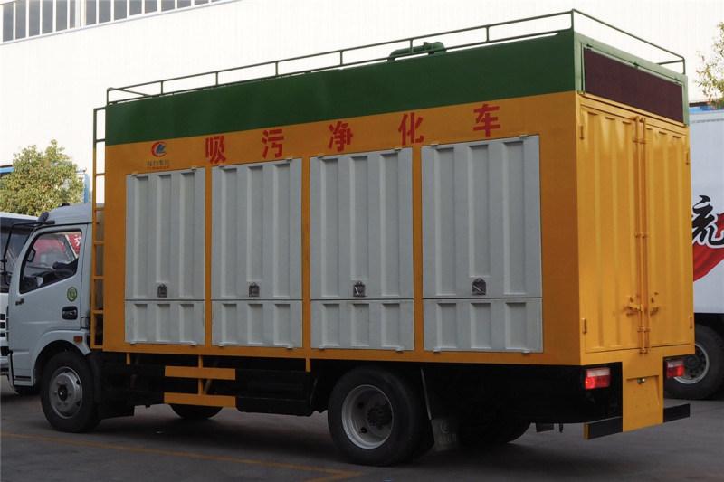 第三代分离式污水处理净化车