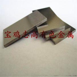 志高金属 纯度99.95钽板 Ta1 钽片