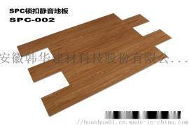 6.5mm厚鎖扣靜音石塑地板防水室內地板上海