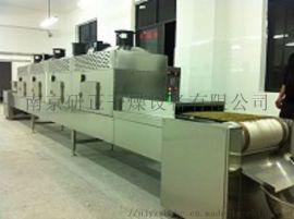 隧道式干燥机1-90KW