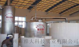 雅大小型酿酒设备 200斤酿酒设备 酿酒创业好帮手