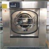 50公斤全自动洗脱两用机大型全自动工业洗衣机