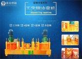 福建250工字鋼冷彎機生產廠家