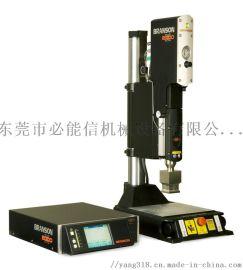 上海必能信2000x超声波焊接机