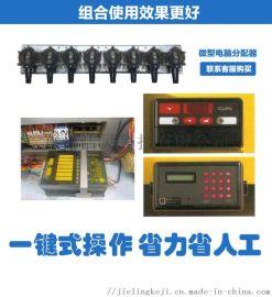 洗衣房化料自动供给分配器一键式操作洗衣厂专用