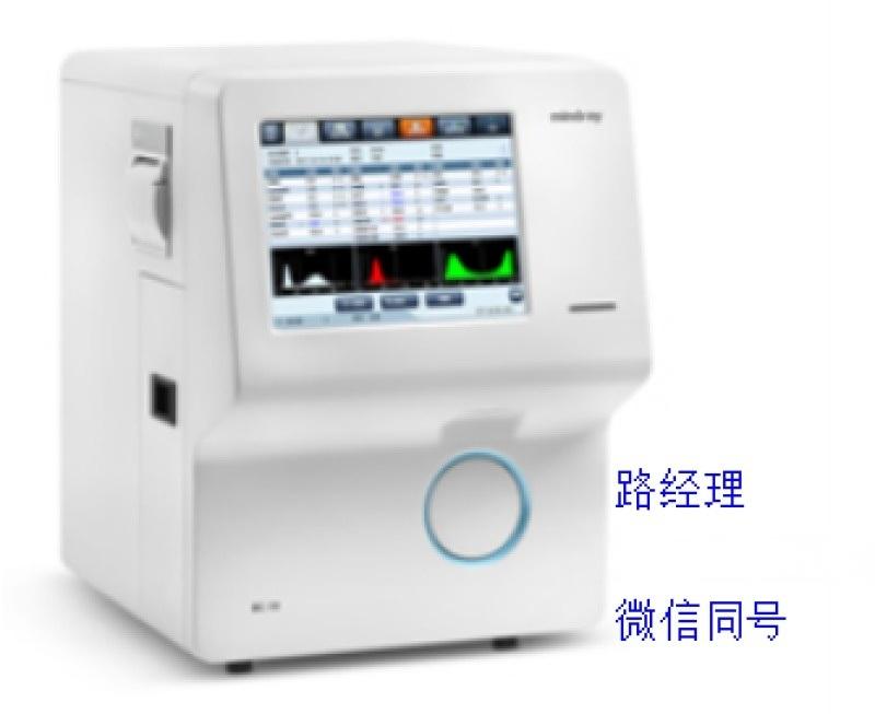 全自动血液细胞分析仪BC-10