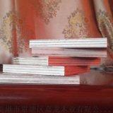 建筑胶合板厂家供应优惠价建筑模板