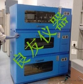 三层组合式振荡培养箱