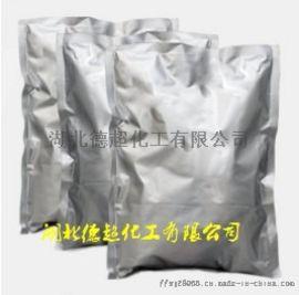聚丙烯腈;PAN粉末
