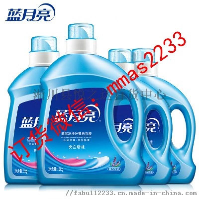 藍月亮洗衣液3kg一瓶