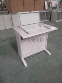 厂家可订制翻转电脑桌翻盖电脑桌培训桌