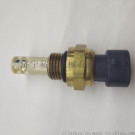 康明斯M11大气温度传感器3085198