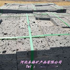 火山石板材 黑洞石板材 装饰用火山石板材玄武石板材