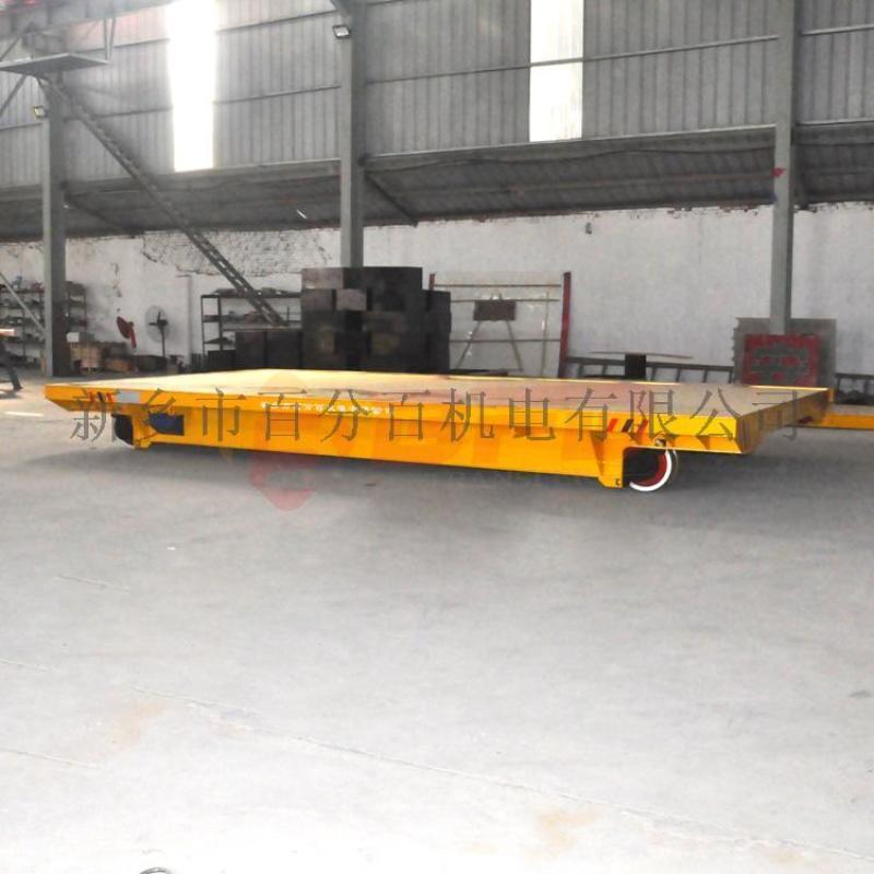 电脑远控25吨电动轨道车, 定制钢包轨道车说明书