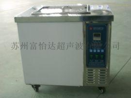 一体式,单槽,五金件超声波清洗机