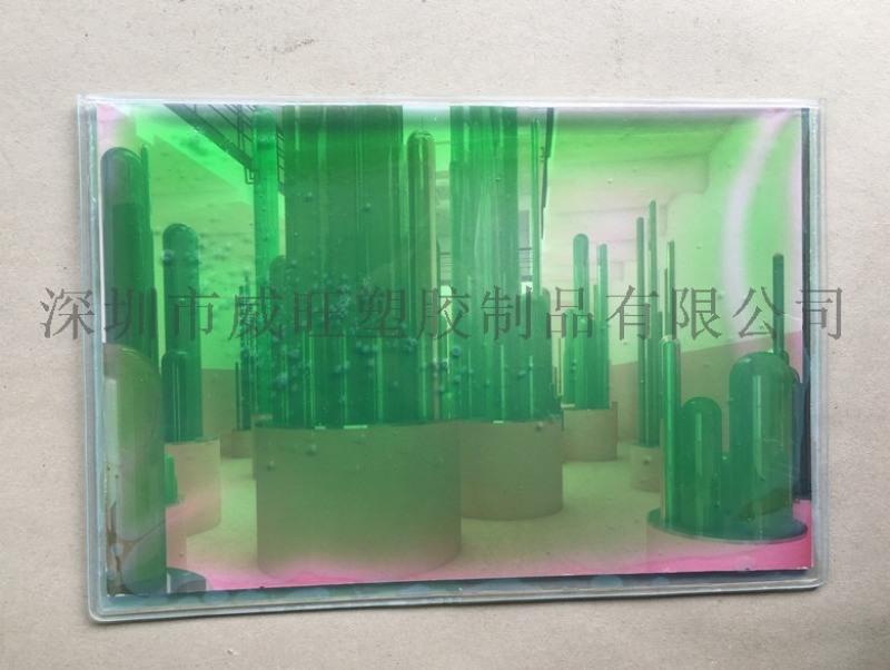 工廠定做 PVC入油嗜哩產品,入油入水產品