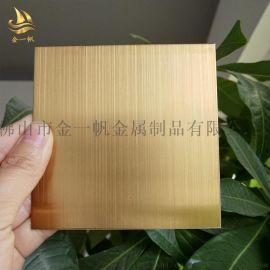 销售304不锈钢镜面钛金装饰板厂家 镜面不锈钢板