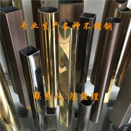 201香槟金不锈钢电镀彩色管50*50*1.0