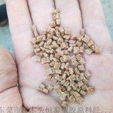 木粉纤维木塑料 FS-40 可降解新材料