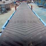 高效率皮帶輸送機 水泥廠用傳送帶78