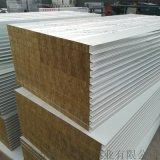 武威淨化板廠家和金昌彩鋼夾芯板