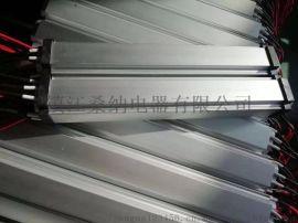 ptc半导体加热管,半导体加热器,半导体加热器厂家