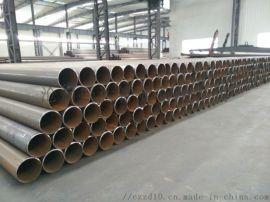直缝钢管厂家@地铁支撑钢管@大口径厚壁直缝钢管