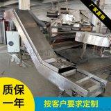 鏈板輸送機廠A豐縣鏈板輸送機廠A鏈板輸送機生產廠家