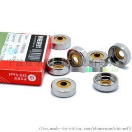 宁波辰铭密封件专业生产螺杆空压机油封轴套优质产品