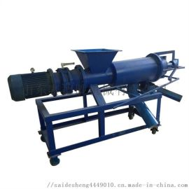 水粪干湿分离机 养殖场固液分离机 挤压分离机