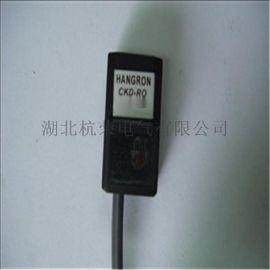 金属防震光电传感器FK-ULS30
