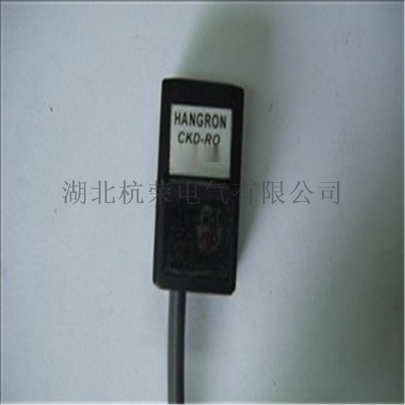 金屬防震光電感測器FK-ULS30