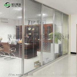 陕西博尔供应铝合金隔断办公室玻璃隔断