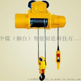 悬挂式钢丝绳电动葫芦