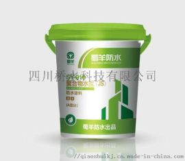厂家直销SY-916聚合物水泥(JS)防水涂料