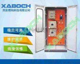 高炉煤气布袋收尘器出口氧含量、一氧化碳含量监测仪