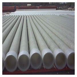 句容保温 管道 玻璃钢化工 管道
