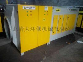 注塑加工厂专用废气处理设备光氧等离子一体机