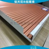 勾搭式铝瓦楞板天花 会议室吊顶铝瓦楞板