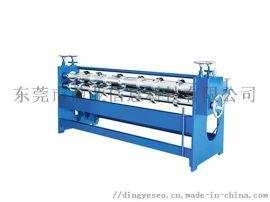 全自动裱纸机各结构的详细介绍