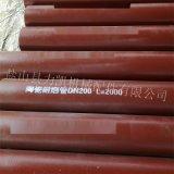 廠家直銷陶瓷耐磨管電廠鋼洗煤廠用耐磨陶瓷管