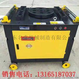 厂家直销GW40涡轮型钢筋弯曲机