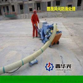 山东临沂市非固化沥青加热喷涂机全自动非固化喷涂机