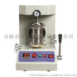 福建抗燃油氯含量测定仪报价亲民