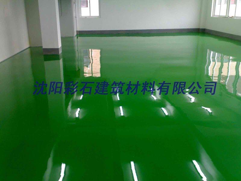 瀋陽彩石專業製作環氧地坪