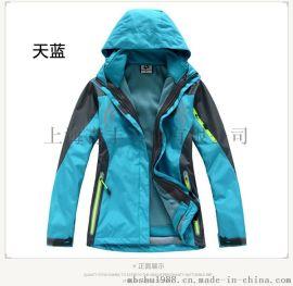 冬季户外冲锋衣男三合一防水加厚女士两件套大码登山服情侣款外套